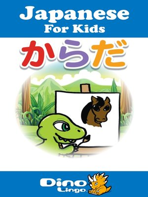 cover image of Japanese for kids - Body Parts storybook